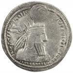 SASANIAN KINGDOM: Varhran I, 273-276, AR drachm (4.00g), G-41, king s bust, wearing radiate crown wi