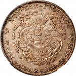 CHINA. Yunnan. 7 Mace 2 Candareens (Dollar), ND (1908). NGC EF Details--Surface Hairlines.