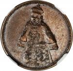 CHINA. Yunnan. Fantasy 10 Cents, ND (ca. 1909-11).