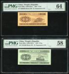 People s Bank of China, 2nd series renminbi, 1953, 1 fen and 5 fen, arabic serials V IX III 9689936