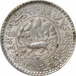 西藏狮图三两银币。 CHINA. Tibet. 3 Srang, BE 16-11 (1937). PCGS MS-63.