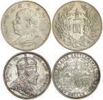1904年海峡殖民地(新加坡)一圆银币,民国三年袁世凯一圆银币各一枚,GEF-AU