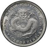 吉林省造无纪年缶宝七钱二分普通 PCGS MS 62 KIRIN: Kuang Hsu, 1875-1908, AR dollar, ND (1898)