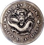 江南省造己亥一钱四分四厘普通 PCGS VF 25 Kiangnan Province, silver 20 cents, Guangxu Yuan Bao