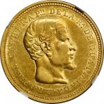 GUATEMALA. 8 Pesos, 1864-R. Nueva Guatemala Mint. NGC AU-58.
