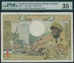 x Banque Centrale Etats de LAfrique Equatoriale, Equatorial African States, 10,000 francs, ND (1968)