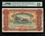 1956年有利银行100元,编号98341,PMG 25,背面有书写及轻微锈渍,大热版别美品