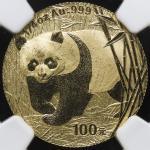 2002年熊猫纪念金币1/4盎司 完未流通