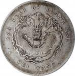 北洋造光绪25年七钱二分 PCGS VF 25 CHINA. Chihli (Pei Yang). 7 Mace 2 Candareens (Dollar), Year 25 (1899)