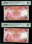 1974年有利银行100元连号一对,B318481-482,均PMG 67EPQ
