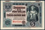 1907年德华银行汉口伍圆样票