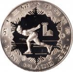 1980年第十三届冬奥会纪念银币30克一组3枚 NGC PF 68