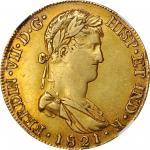1821年墨西哥独立战争费迪南德七世8埃斯库多 NGC AU 55 MEXICO War of Independence 8 Escudos