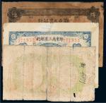解放区纸币一组三枚
