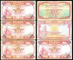 香港100元纸币6枚一组,包括1973年有利银行1枚,1974年4枚及渣打1977年1枚,F至VF品相