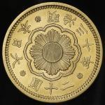 日本 新二十圓金貨 New type 20Yen 明治30年(1897) 日本貨幣商協同組合鑑定書付 with JNDA cert EF+