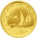 1987年熊猫纪念金币1/10盎司 完未流通