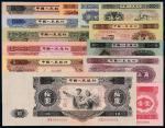 第二版人民币样票13枚全套