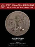 SA2021年5月加州(#40)-钱币专场