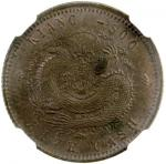 Lot 1023 KIANGSU: Kuang Hsu, 1875-1908, AE 5 cash, ND 40190141, Y-158, traces of original red luster