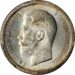 RUSSIA. 50 Kopeks, 1895-AT. St. Petersburg Mint. Nicholas II. PCGS MS-63 Gold Shield.