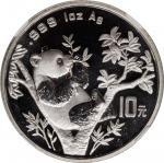 1995年熊猫纪念银币1盎司 NGC MS 67