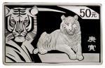 2010年庚寅(虎)年生肖纪念银币5盎司 完未流通