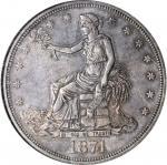1874 Trade Dollar. MS-61 (NGC).