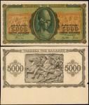 GREECE. Bank of Greece. 5000 Drachmai, 1943. P-142p. Progressive Proofs. About Uncirculated.