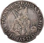 SWEDEN. 1/2 Riksdaler, 1574. Stockholm Mint. Johann III (1568-92). NGC VF-35.