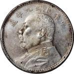 Republic of China, silver  FatmanDollar, 1920, (Y-329.6, LM-77), PCGS AU Detail Cleaned #42293161