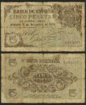 Banco de Espana, Regency issue, 5 pesetas, 21 November 1938, red serial number 6223247, pale blue an