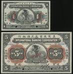美商花旗银行1,5,10及50元样票,北京地名,年份分别为1919,1910,1910及1917年,AU至UNC品相,10元带上边纸及日期档案号,罕见的一组