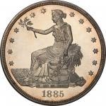 1885贸易银元 PCGS Proof 64