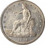 1874-CC Trade Dollar. AU-58 (PCGS).