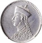 四川省造光绪帝像1/4卢比 PCGS AU Details CHINA. Szechuan-Tibet. 1/4 Rupee, ND (1904-12). Chengdu Mint