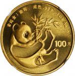 1984年熊猫纪念金币套币五枚 NGC MS 68