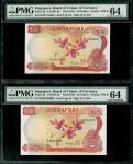 1973年新加坡兰花拾圆一组 PMG Choice Unc 64 Singapore, a lot of 10x $10, ND(1973), Orchid series