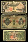 China. Japanese Military Note Grouping.  10 Yen no date (1939 and 1940), dragon, M-19 & 20, average