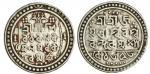 Jaintiapur, Bargosain II (1731-70), Tanka, 9.10g, Sk. 1653, Śri Śri Śi/va Charana ka/