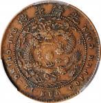"丙午""浙""字户部大清铜币五文。(t) CHINA. Chekiang. 5 Cash, CD (1906). PCGS EF-45 Gold Shield."
