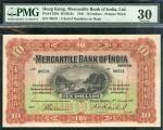 1941年有利银行10元,编号99521,PMG 30