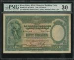 1930年香港上海汇丰银行50元手签,编号B262504,PMG30 (有污渍)