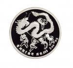 1988年中国人民银行发行香港第七届国际硬币展览会纪念银章