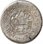 西藏狮图三两银币。特拉布希造币厂。 (t) CHINA. Tibet. 3 Srang, BE 16-10 (1936). PCGS AU-58.