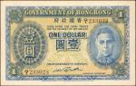 1940-41年香港政府一圆。About Uncirculated. Toning.