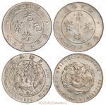造币总厂光绪元宝、广东省造宣统元宝库平七钱二分银币各一枚/PCGSAUDetails×2