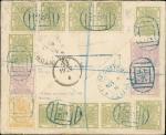 1887年11月4日北京寄柏林双倍邮资挂号封,封背贴一分票十枚,叁分票三枚及伍分票一枚,销蓝色北京椭圆中文戳,北京I.G.海关戳,及一枚配发戳,旁有蓝色方框型挂号戳,11月10日上海海关中转戳,柏林到
