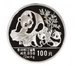 1989年中国人民银行发行熊猫银币