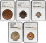 中国钱币一组5枚 NGC CHINA. Quintet of Mixed Denominations (5 Pieces), 1890-1933